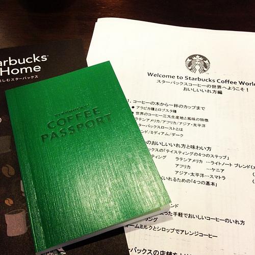 スターバックスのコーヒーセミナーに参加してきた