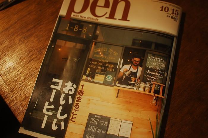 pen_2014-10-13_1