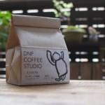 DNF COFFEE エチオピア 丹波篠山の炭を使ったオーガニックコーヒーはハクトヤで